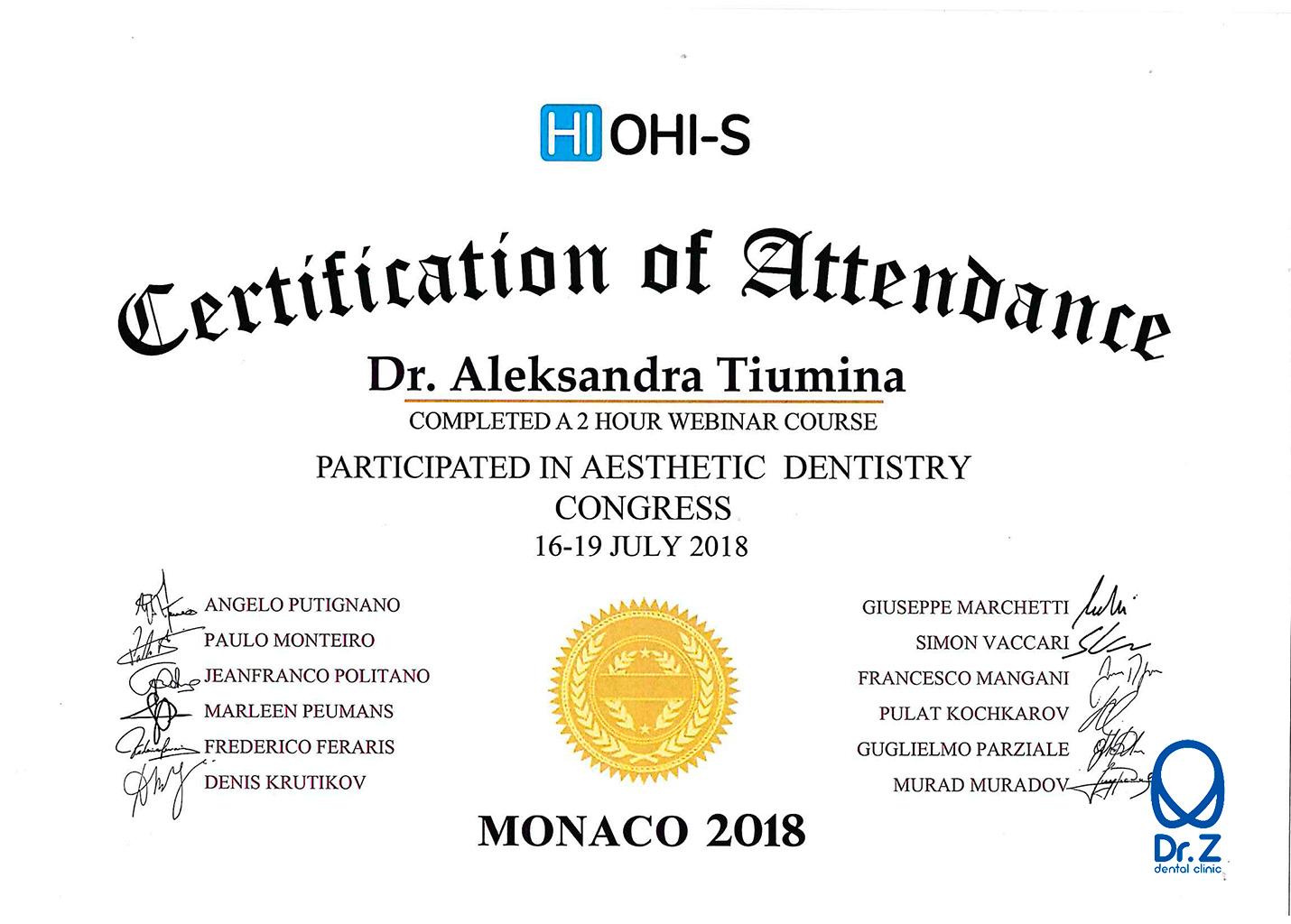 Сертификат выдан Тюминой Александре Олеговне за прохождение курса по теме